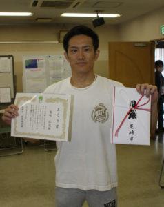 (C)2020,Nikkan Sports News.